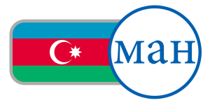 buy currency online flag azerbaijan manat blue red green white crescent moon star