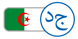 buy currency online flag algeria dinar green white red crescent moon star